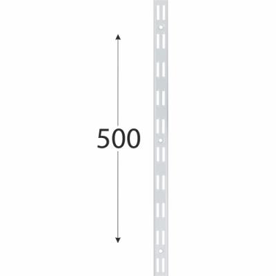 WLD 500b nosná konzolová lišta dvojitá 500 mm bílá