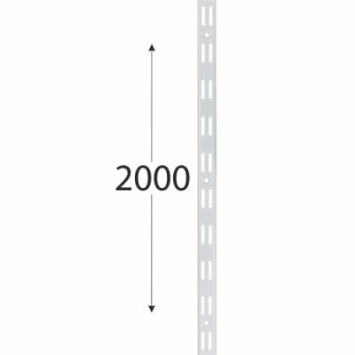 WLD 2000b nosná konzolová lišta dvojitá 2000 mm bílá