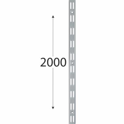 WLD 2000s nosná konzolová lišta dvojitá 2000 mm šedá