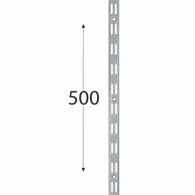 WLD 500s nosná konzolová lišta dvojitá 500 mm šedá