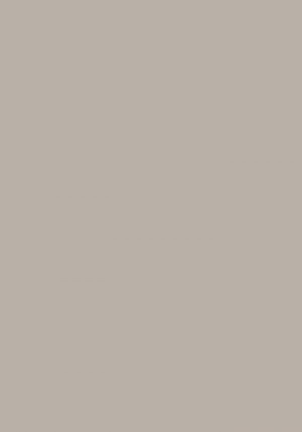 PD U763 ST76 Perlove - 4100*600*38 1
