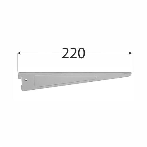 WSD 220s systémová konzola dvojitá 220 mm šedá 1