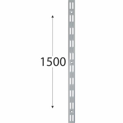 WLD 1500s nosná konzolová lišta dvojitá 1500 mm šedá