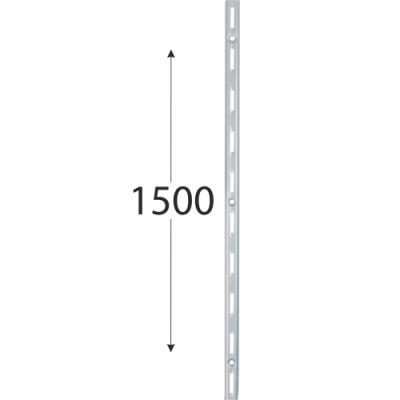 WLS 1500s nosná konzolová lišta jednoduchá 1500 mm šedá