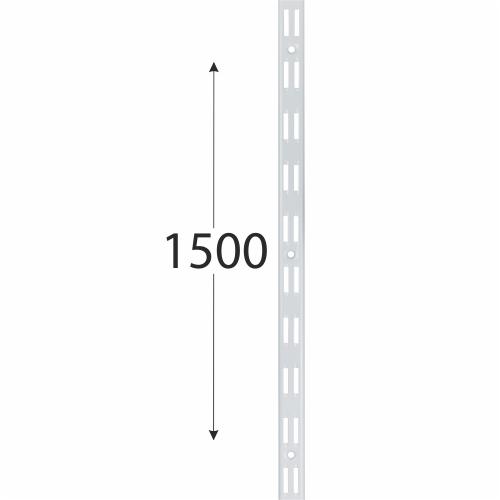 WLD 1500b nosná konzolová lišta dvojitá 1500 mm bílá 1