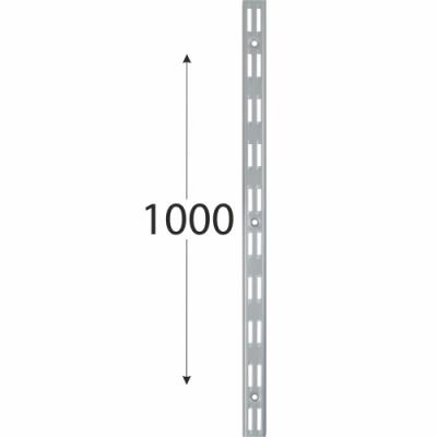 WLD 1000s nosná konzolová lišta dvojitá 1000 mm šedá